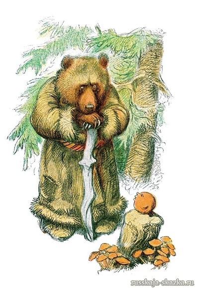 От тебя, медведь, подавно уйду
