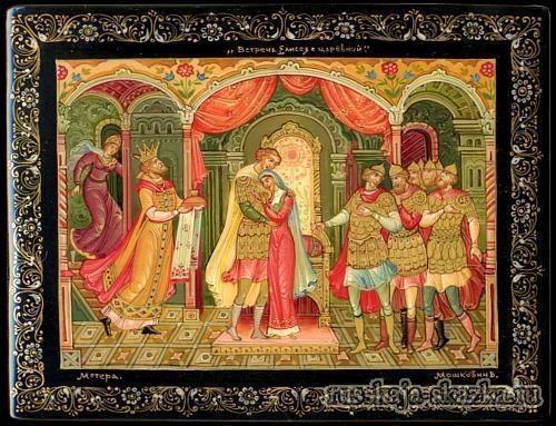 и-с-невестою-своей-обвенчался-елисей
