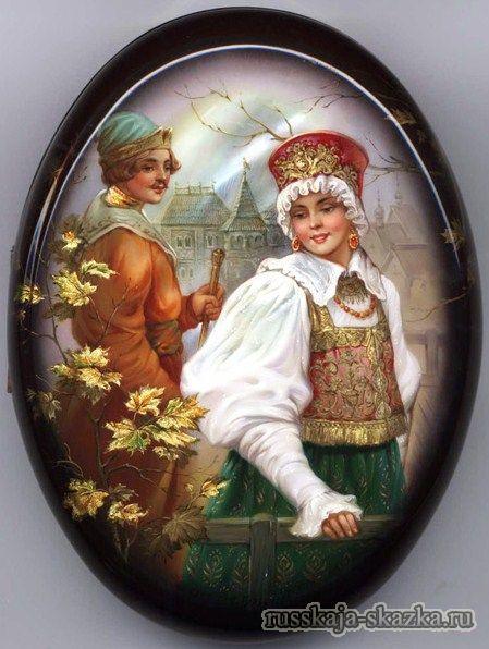 i-zhenih-syiskalsya-ey-korolevich-elisey