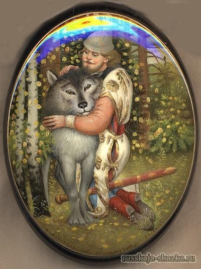 Иван-царевич поблагодарил серого волка
