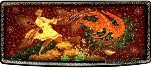 Жар-птица и Иван-царевич