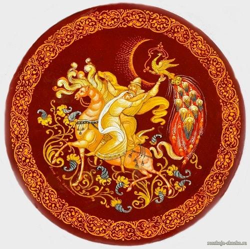 Иван-царевис и Елена Прекрасная на коне златогривом