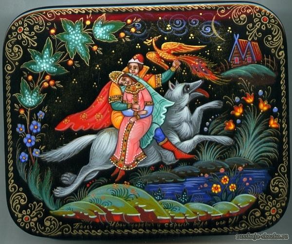 Сказка для детей Иван-царевич и серый волк