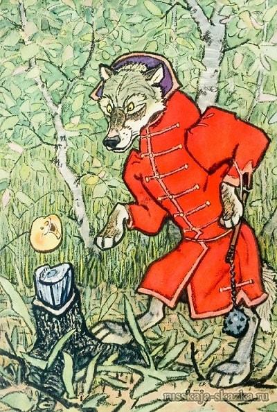 Не ешь меня, Серый Волк