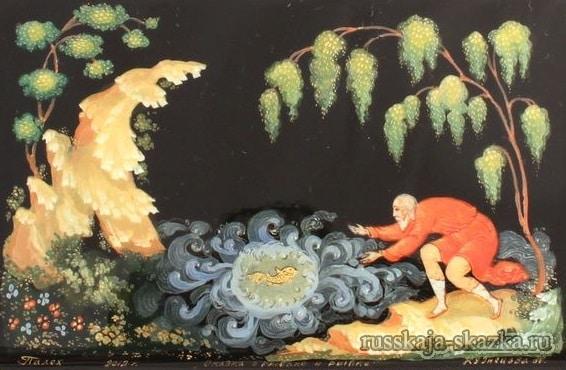 неспокойно-синее-море-пушкин-русские-сказки