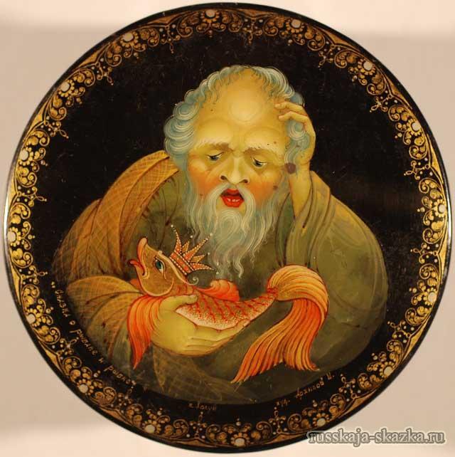 отпустил-старик-рыбку-пушкин-сказка-о-рыбаке-и-рыбке