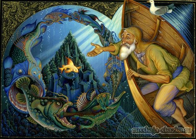 отпустил-старик-рыбку-в синее-море-русская-сказка-пушкин