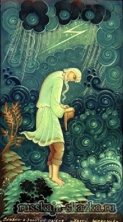 почернело-синее-море-сказка-о-рыбаке-и-рыбке-пушкин