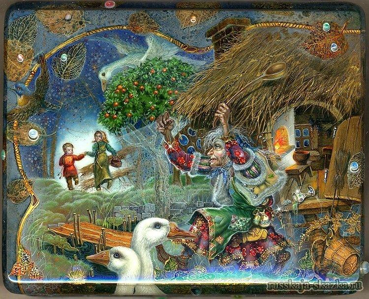 погоня-гуси-лебеди-русская-сказка