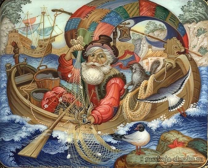 поймал-старик-золотую-рыбку-сказка-о-рыбаке-и-рыбке-пушкин
