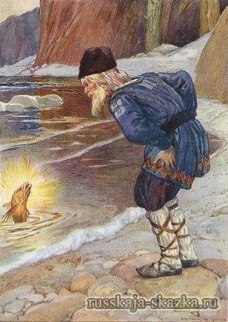 приплыла-к-нему-рыбка-спросила-русские-сказки-пушкин