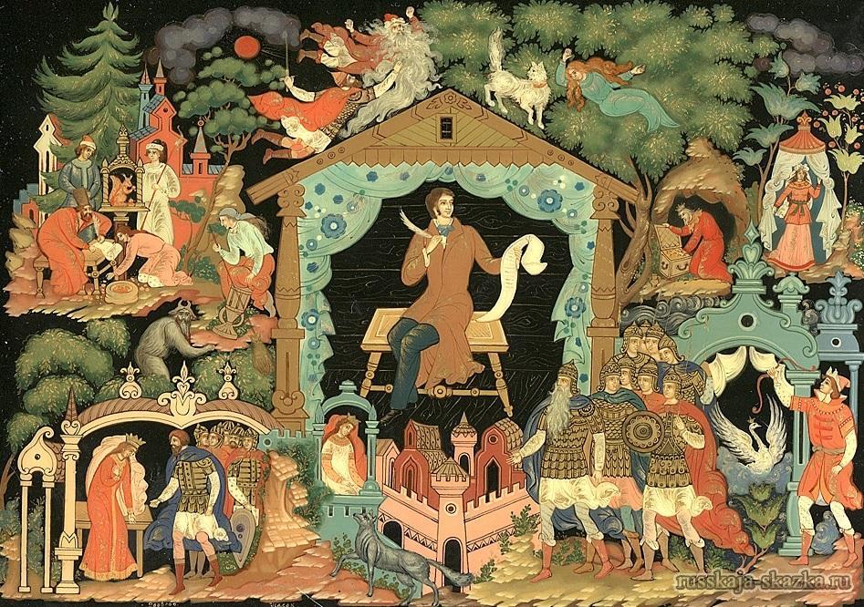 пушкин-русская-сказка-о-мёртвой-царевне-и-семи-богатырях
