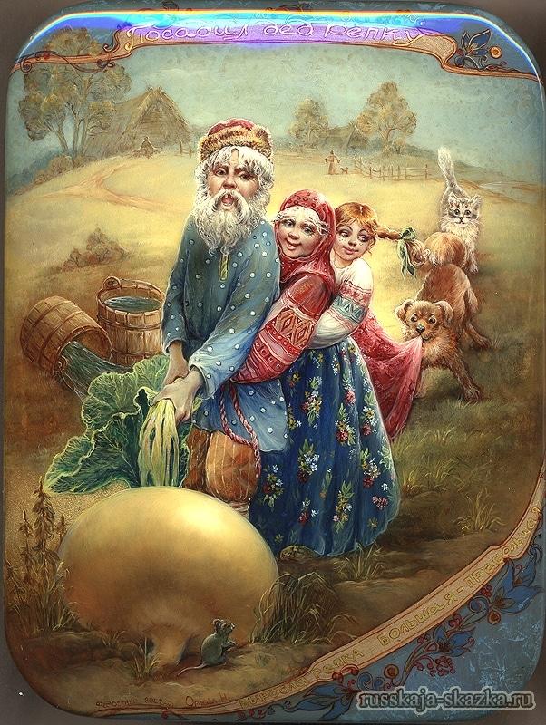 репка-русская-сказка-детство-красота