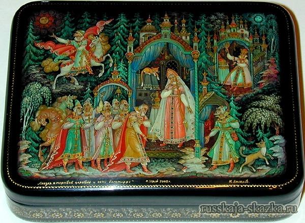 русская-сказка-царевна-мёртвая-7-богатырей