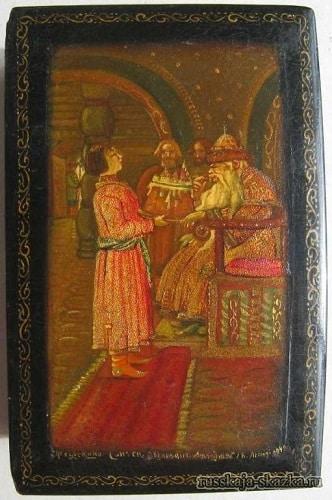 skazka-carevna-lyagushka-karavay
