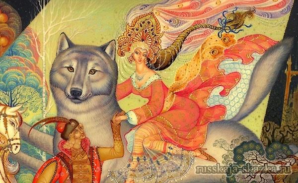 Сказка о сером волке и жар-птице