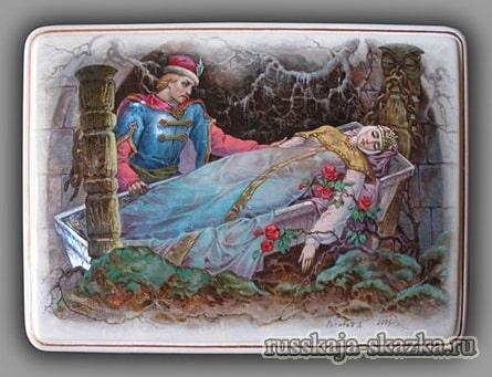спит-царевна-вечным-сном