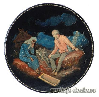 старик-старуха-разбитое-корыто-пушкин-сказка-о-рыбаке-и-рыбке