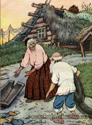 старуха-разбитое-корыто-русская-сказка-о-рыбаке-и-рыбке