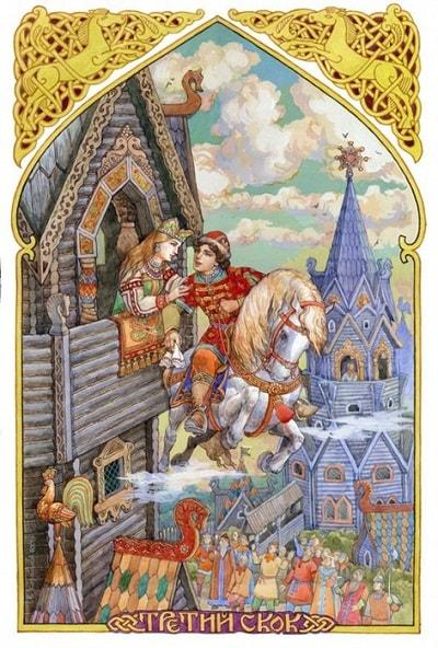 Еще завертелся, закружился, русская народная старая сказка Сивка-бурка вещая каурка про Ивана-дурака и его братьев, царя принцессу и волшебного коня кольцо поцелуй печать