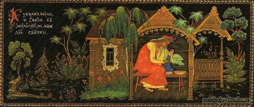 vasilisa-nakormila-kukolku-russkaja-skazka