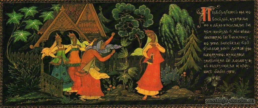 vasilisa-prekrasnaya-russkaya-skazka-s-krasochnyimi-kartinkami