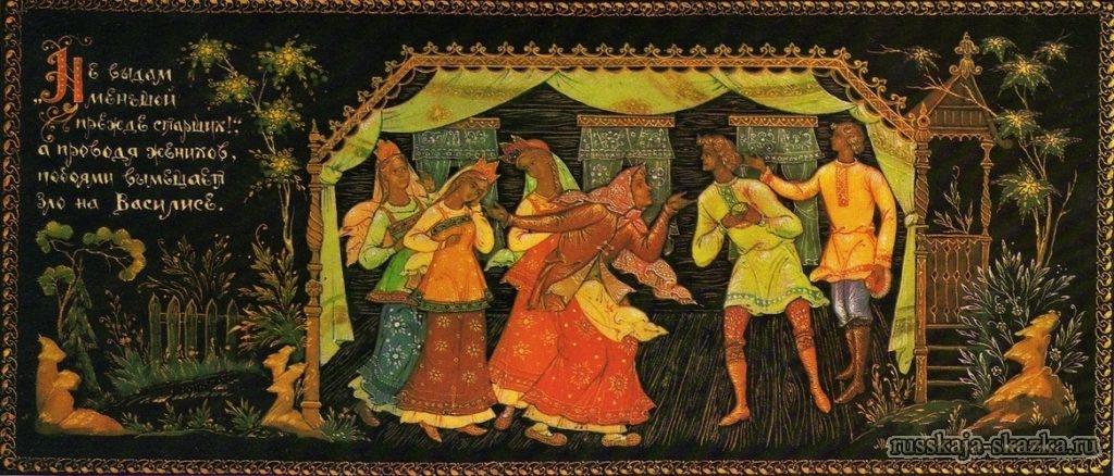 vasilisa-prekrasnaya-skazka-zhenihi-svatayutsya