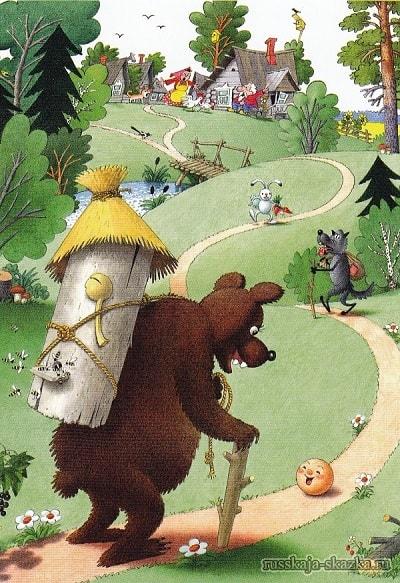 навстречу ему Медведь