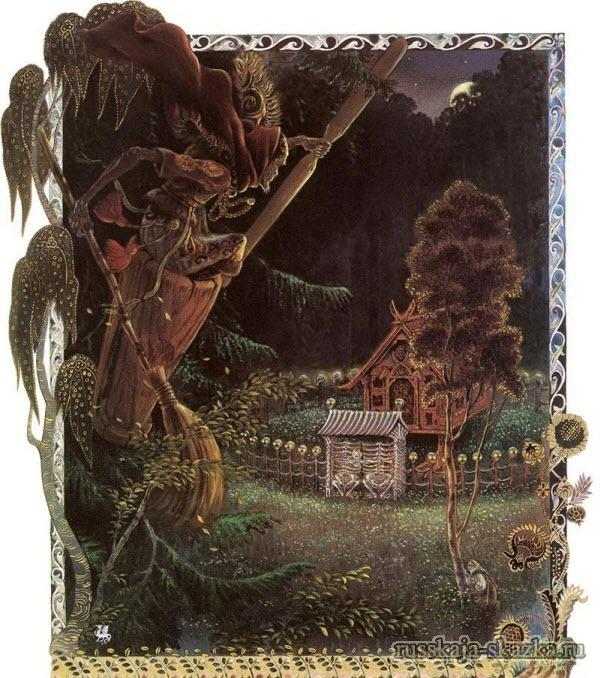 выехала-из-лесу-баба-яга-русская-сказка-василиса-прекрасная-читать