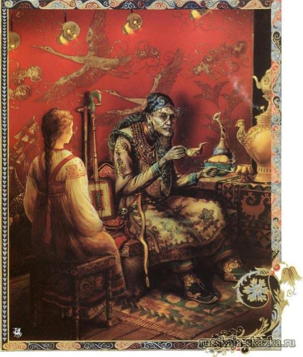 я-тебя-съем-баба-яга-читать-сказку-василиса-прекрасная