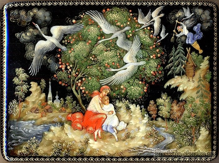 яблоня-спрячь-меня-русская-сказка-гуси-лебеди
