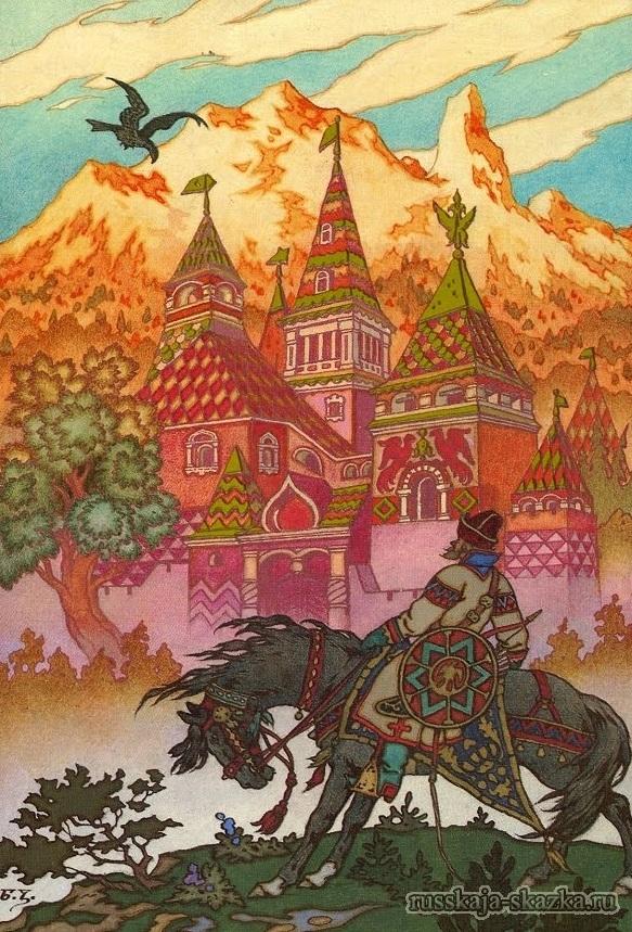 marya-morevna-oryol-molodec