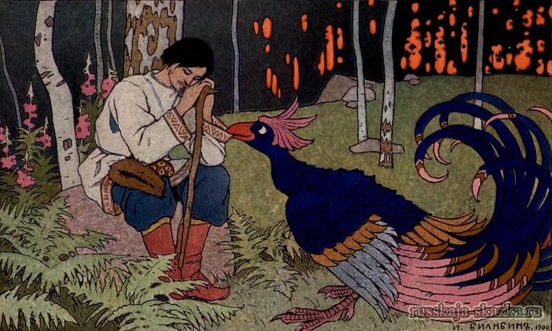 marya-morevna-zamorskaya-ptica