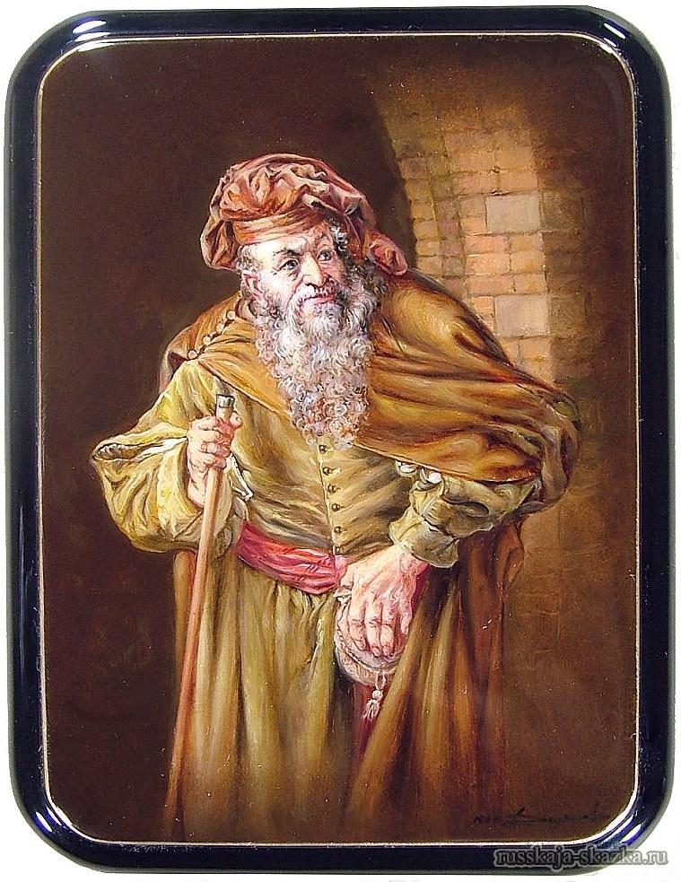 Пушкин сказка о золотом петушке читать с картинками
