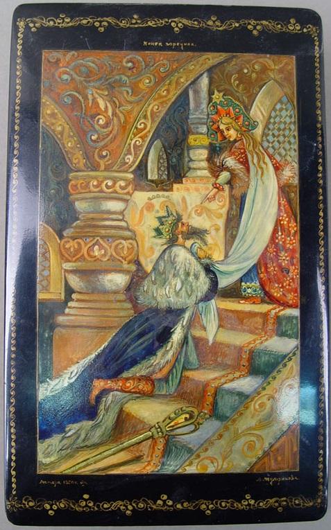Картинки из сказки царь девица