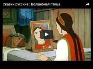 Волшебная птица, Деревянный орёл, мультфильм 1963 год смотреть детские мультфильмы, мультики для ребят онлайн бесплатно советские ссср в хорошем качестве лучшие, много мультфильмов для детей и родителей, малышей и взрослых, анимация мультипликация детство ребёнок сейчас, красивые картинки кадры, рисованные и кукольные отечественного русского российского производства