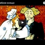 Волшебное кольцо, мультфильм 1979 год смотреть детские мультфильмы, мультики для ребят онлайн бесплатно советские ссср в хорошем качестве лучшие, много мультфильмов для детей и родителей, малышей и взрослых, анимация мультипликация детство ребёнок сейчас, красивые картинки кадры, рисованные и кукольные отечественного русского российского производства