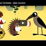 Две сказки, Владимир Сутеев, мультфильм 1962 год смотреть детские мультфильмы, мультики для ребят онлайн бесплатно советские ссср в хорошем качестве лучшие, много мультфильмов для детей и родителей, малышей и взрослых, анимация мультипликация детство ребёнок сейчас, красивые картинки кадры, рисованные и кукольные отечественного русского российского производства