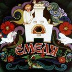 Емеля, диафильм 1980 год краткое содержание диафильма сказки для онлайн чтения