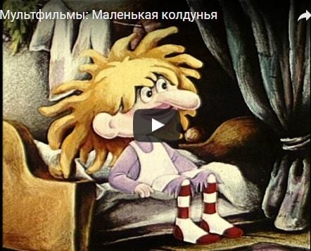 русская рыбалка онлайн без регистрации