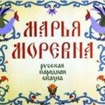 Марья Моревна, диафильм 1987 год разные версии сказок про волшебных зверей животных героев богатырей прекрасных принцесс девочек принцев рыцарей мальчиков