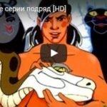 Маугли, Редьярд Киплинг, мультфильм, все серии, высокое качество HD смотреть детские мультфильмы, мультики для ребят онлайн бесплатно советские ссср в хорошем качестве лучшие, много мультфильмов для детей и родителей, малышей и взрослых, анимация мультипликация детство ребёнок сейчас, красивые картинки кадры, рисованные и кукольные отечественного русского российского производства