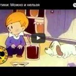 Можно и нельзя, мультфильм 1964 год смотреть детские мультфильмы, мультики для ребят онлайн бесплатно советские ссср в хорошем качестве лучшие, много мультфильмов для детей и родителей, малышей и взрослых, анимация мультипликация детство ребёнок сейчас, красивые картинки кадры, рисованные и кукольные отечественного русского российского производства