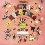 Муха-Цокотуха,симфоническая сказка, аудиосказка 1979 год, старая пластинка сказки mp3 аудиосказки аудиокниги на компакт дисках CD DVD слушать онлайн плеер бесплатно без регистрации