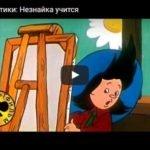 Незнайка учится, Н.Носов, мультфильм 1961 год, смотреть детские мультфильмы, мультики для ребят онлайн бесплатно советские ссср в хорошем качестве лучшие, много мультфильмов для детей и родителей, малышей и взрослых, анимация мультипликация детство ребёнок сейчас, красивые картинки кадры, рисованные и кукольные отечественного русского российского производства