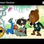 Пятачок, мультфильм 1977 год, смотреть детские мультфильмы, мультики для ребят онлайн бесплатно советские ссср в хорошем качестве лучшие, много мультфильмов для детей и родителей, малышей и взрослых, анимация мультипликация детство ребёнок сейчас, красивые картинки кадры, рисованные и кукольные отечественного русского российского производства