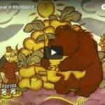 Вершки и корешки, мультфильм 1974 год, смотреть детские мультфильмы, мультики для ребят онлайн бесплатно советские ссср в хорошем качестве лучшие, много мультфильмов для детей и родителей, малышей и взрослых, анимация мультипликация детство ребёнок сейчас, красивые картинки кадры, рисованные и кукольные отечественного русского российского производства