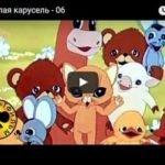 Весёлая карусель 6, мультфильм (1974)