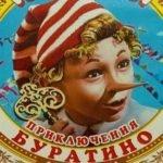 Приключения Буратино, фильм-сказка, 1975 год video фильм для маленьких детей киносеанс онлайн сказочное видео увидеть youtube