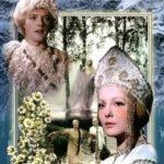 Снегурочка, фильм сказка (1968)